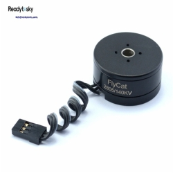 2805 140kv Gimbal Brushless Motor for 3-Axis Camera Gimbal